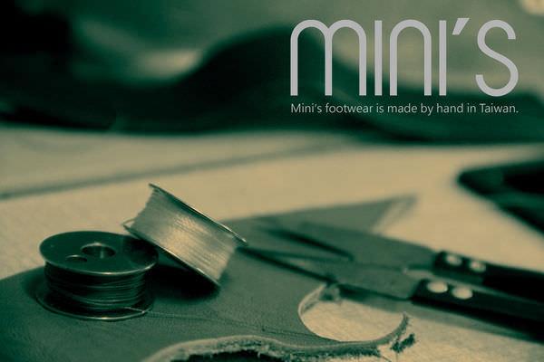 品牌文案│Mimi's 手工女鞋-文案撰寫
