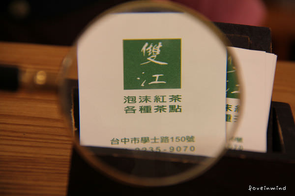 台中雙江茶行 真材實料的檸檬紅茶! 中國醫藥大學