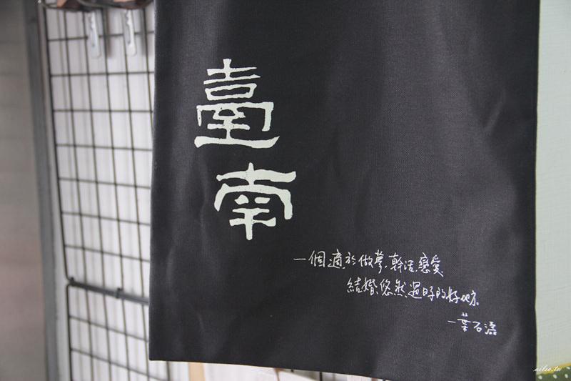 台南中西區│散步逛台南買伴手禮,加碼兩日遊景點推薦