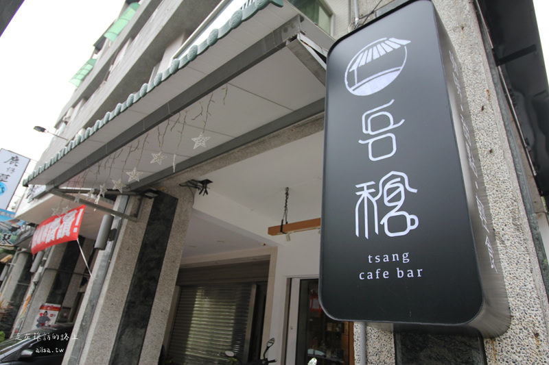河堤社區咖店