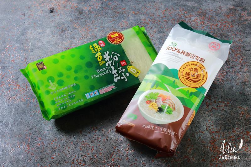 中農粉絲純綠豆冬粉