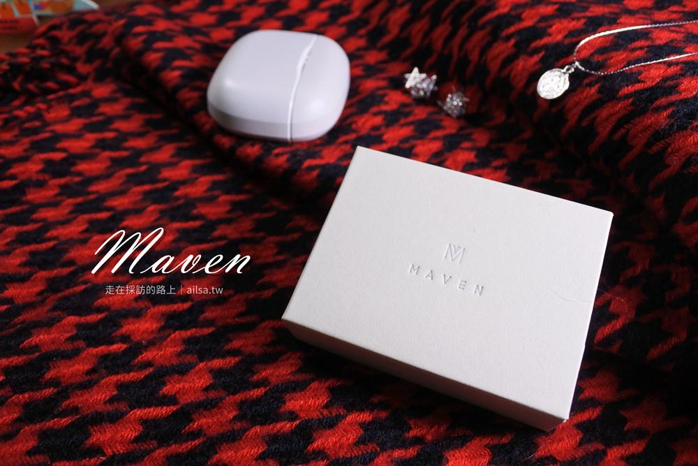 職場生活│首飾盒裡都應該要有一款Maven手環