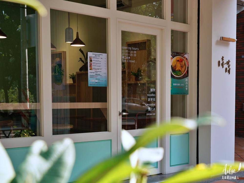 河堤社區餐廳